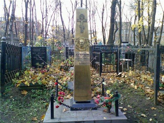 Памятник на предполагаемом участке родового захоронения семьи Кузнецовых